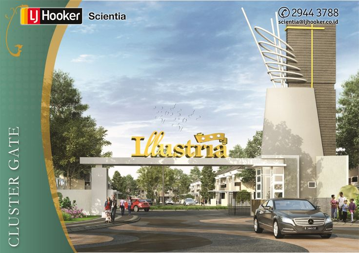 illustria - Cluster Gate