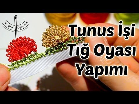 Кружево ойя крючком. Урок № 2: тунисский цветок - YouTube
