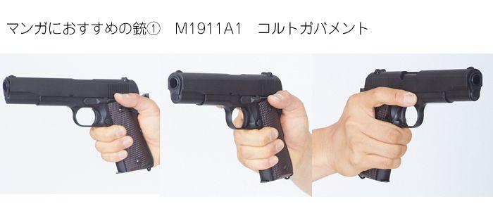 2014111115184600b.jpg (700×300)