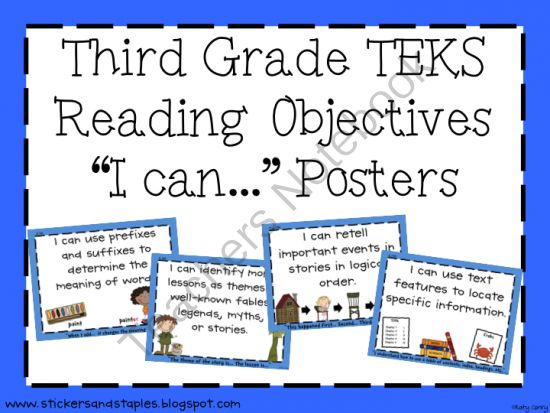 Third Grade Reading TEKS Objective Posters from Stickers and Staples on TeachersNotebook.com -  (87 pages)