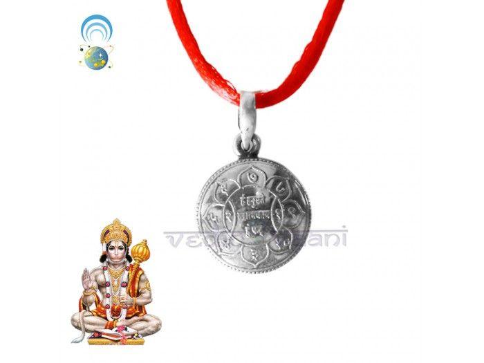 Hanuman Yantra Locket - Silver Plating