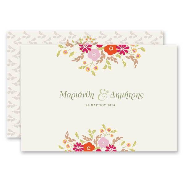 Μοναδικά σχεδιασμένο προσκλητήριο γάμου της ρουστίκ συλλογής lovetale.gr, με διακοσμητικά πολύχρωμα άνθη που απλώνονται πάνω σε μπεζ φόντο. https://www.lovetale.gr/lg-1414-c1-la.html