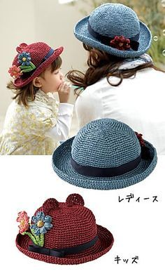 Fairy Tale Hat - free crochet pattern for child and adult at http://link.rakuten.co.jp/1/001/714/?url=213ss/38.pdf