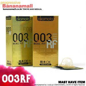 제로제로쓰리RF 0.03mm 2box(20p) - 신개념 일본명품 콘돔
