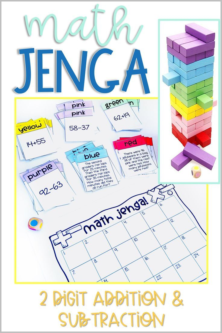 Jenga Game Cards Engaging Math Literacy Center Activities For The Classroom Life Between Summers Problem Solving Activities Literacy Center Activity Math Engagement Break apart line addition