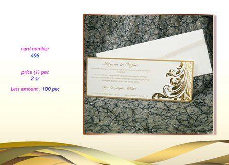 21 best saudi invitation printers images on pinterest bridal dawati contact information 0507491474 0114031118 contact person mr ramadan stopboris Choice Image