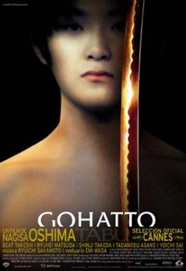 Gohatto - Japan (1999)