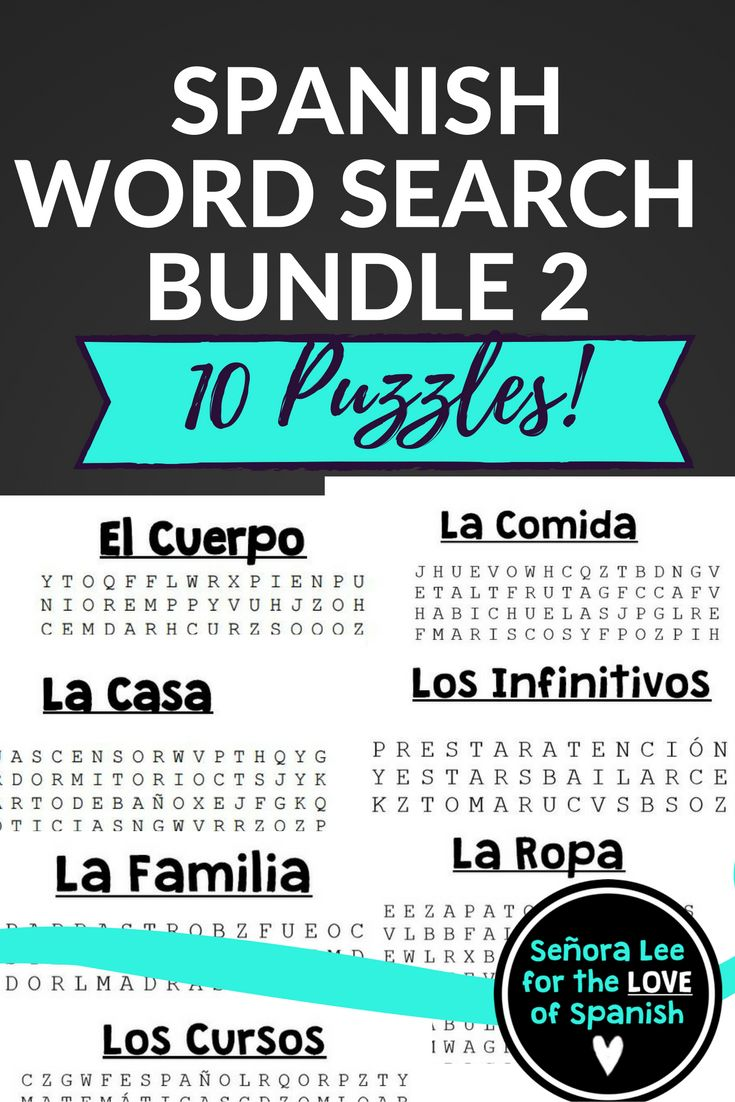GOT SUB PLANS? This bundle includes 10 Spanish 1 word searches in one discounted bundle! Fun activity for first year Spanish students or as a review. Use word searches to introduce a new unit, as an after test activity, for fast finishers or emergency lesson plans. My students LOVE word searches!