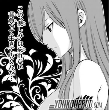 Fairy Tail manga 506 / Хвост Феи манга 506 / Манга Фейри тейл 506
