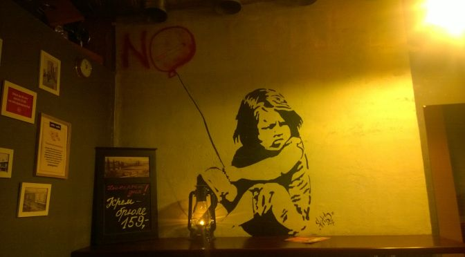 No Smoking - Banksy art stolen to a cafe wall in Murmansk. The piece used to say 'No future', but after smoking was banned indoors on 01/06/2014 it just states 'No', with a little cigarette