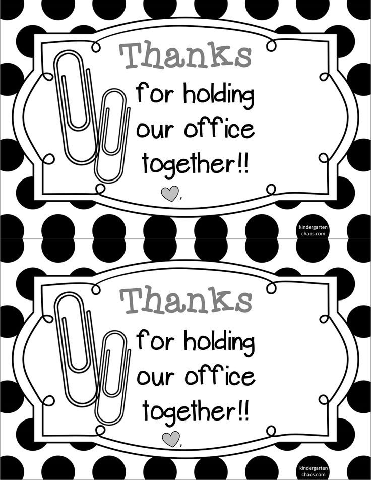 Administrative Professionals Day FREE Printable