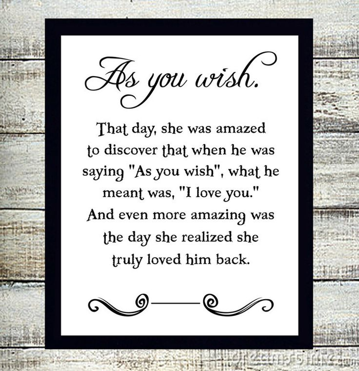 AS YOU WISH - Princess Bride Movie Quote 8x10 Wall Art Poster PRINT