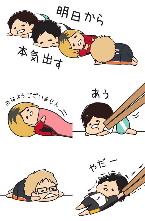 Gudetama x Haikyuu Source: ★ [http://rurararan.tumblr.com/]