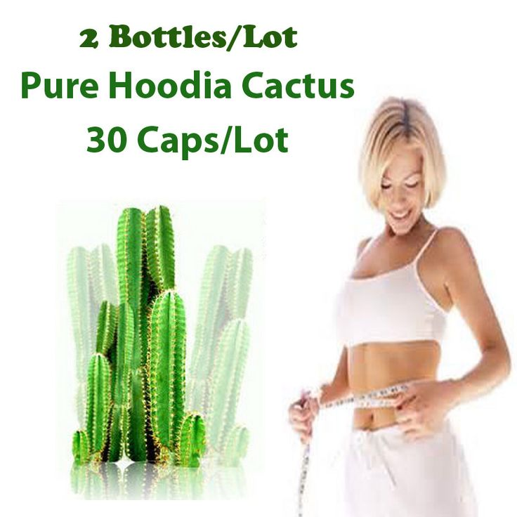 (2 Packs Supply) Nature Hoodia Cactus Extracts burn fat appetite control Pure Hoodia gordonii extracts 2 months use