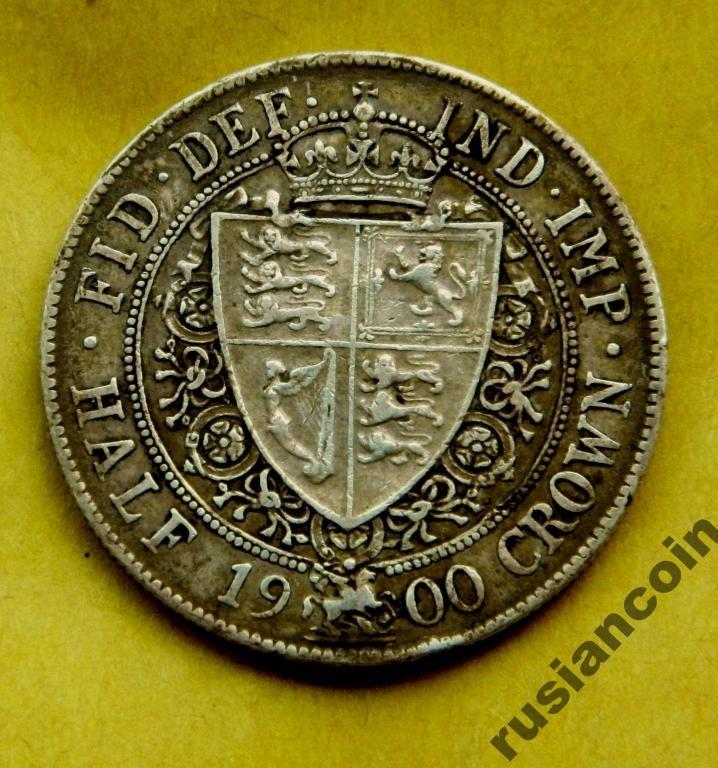 пол кроны  Англия Виктория 1900 шаль СЕРЕБРО Victoria silver crown