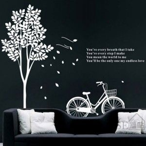 Tree and Bicycle and Quotes Decal Wall Art Sticker