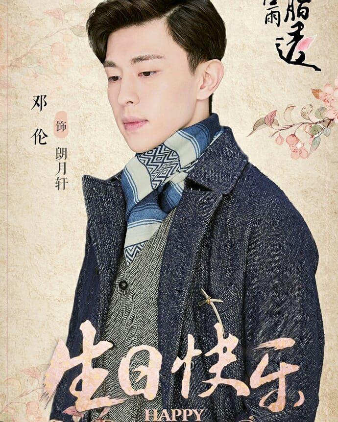 Phim Hải Đường Kinh Vũ Yên Chi Thấu-Hai Tang*s Rouge Shines Through in the Rain