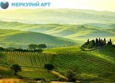 106905 - Фотообои Современный пейзаж