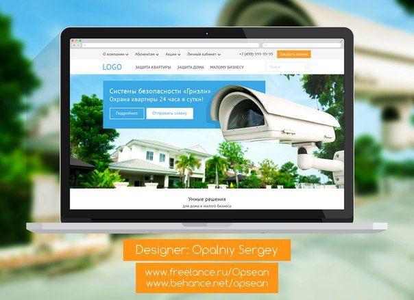 Дизайн сайтов | 16 фотографий