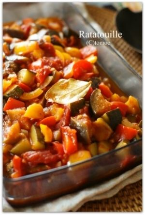 「夏野菜☆ラタトゥイユ」作り置きしておけば、パスタやオムレツ、ソースとしてもアレンジ自由自在☆【楽天レシピ】