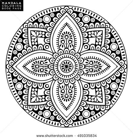 Flower Abstract Coloring Pages : 1783 best coloring pages images on pinterest