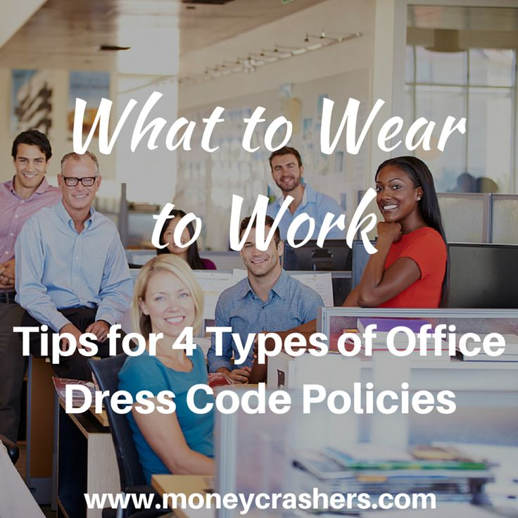 Skirt or slacks? Tights or bare legs? Sandals or pumps? These are the questions you might find yourself asking each morning as you select work attire. And, depending on the dress code your company enforces, you could be spot on – or woefully off-base in your fashion choices.