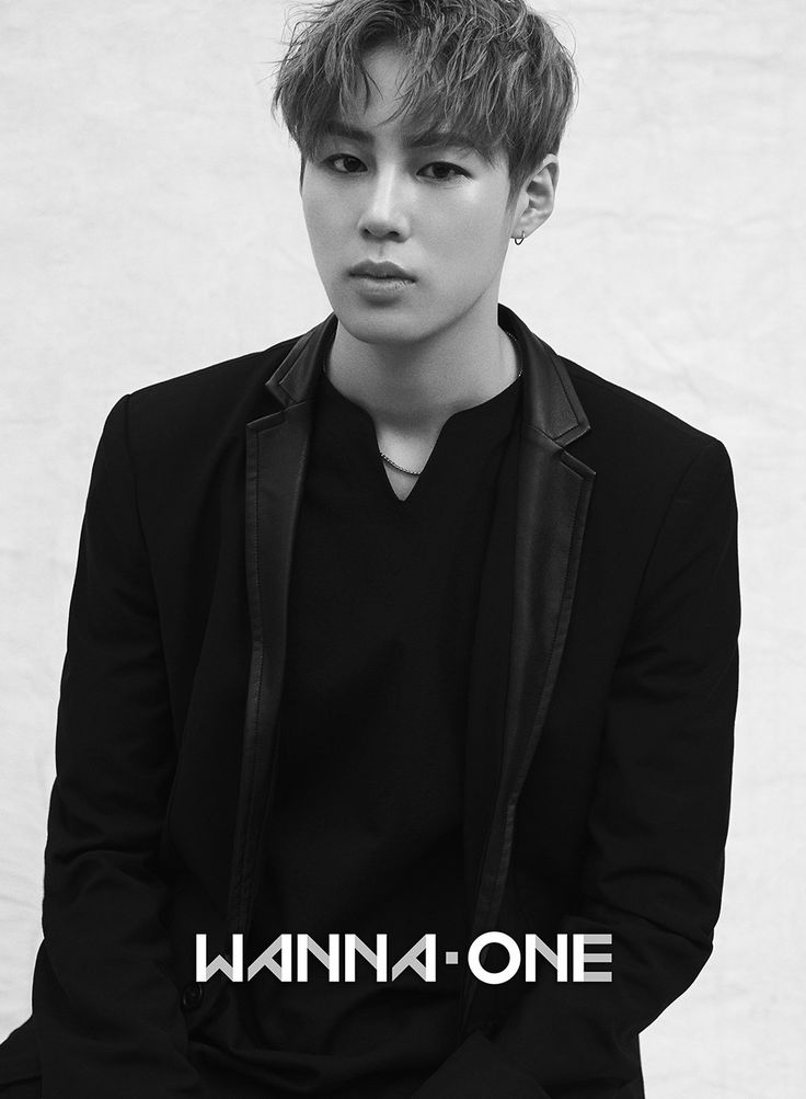 Wanna One 하성운 (Ha SungWoon)