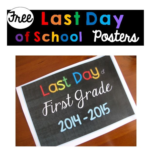FREE Last Day of School Posters - Great end of the year activity
