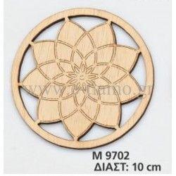Διακοσμητική Ξύλινη Ονειροπαγίδα Φ10cm