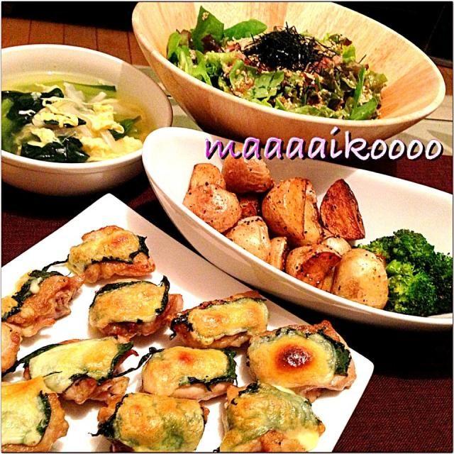 ダイエット中とは思えない高カロリーな食卓になってしまった……( ꒪Д꒪) - 16件のもぐもぐ - 鶏肉の大葉チーズ焼き♪ジャーマンポテト♪アンチョビブロッコリー♪玉子スープ♪和風グリーンサラダ by maaaaikoooo