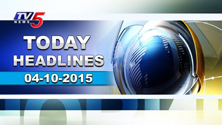 Today's News Headlines | 04.11.2015 | TV5 News