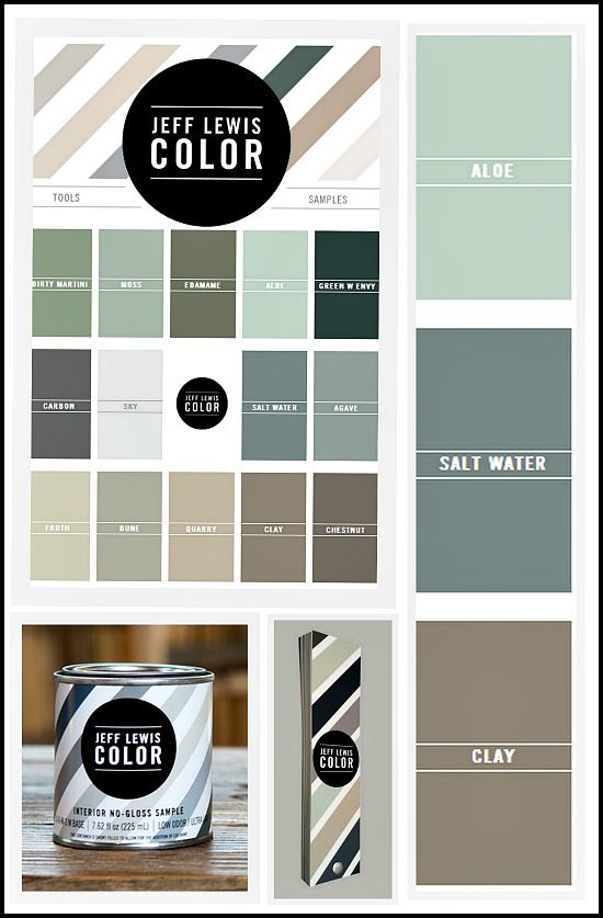 Jeff Lewis paints are now available at Home Depot. Gorgeous collection of colors!