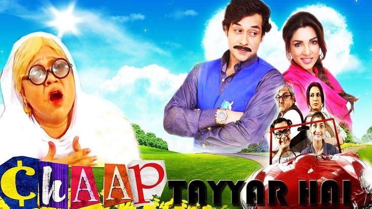 Chaanp Tayyar Hai | Comedy Short Film | Hilarious Pakistani Drama | HD