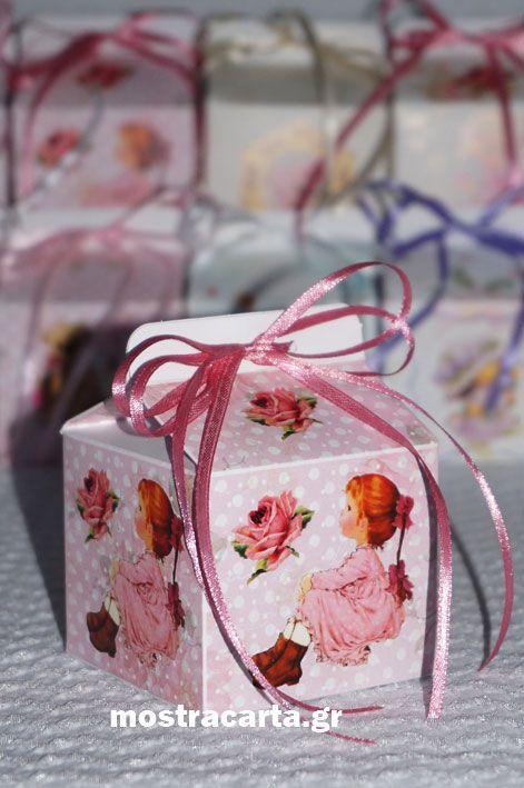 mpomponiera baptisi milk box