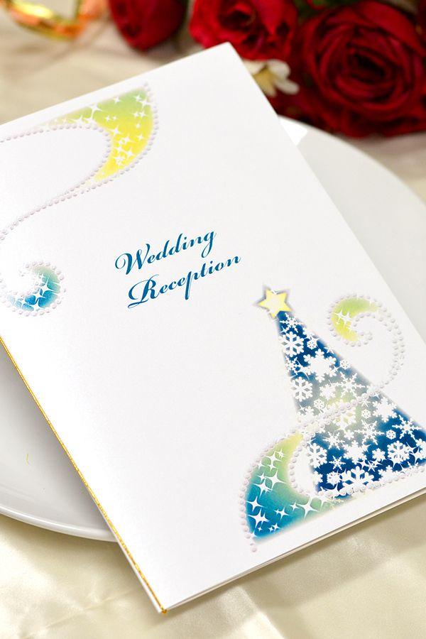 手作り【席次表キット】クリスマスイルミネーション キラキラと輝くイルミネーションをデザインしたとっても素敵な手作り席次表キット。 冬・クリスマスシーズン結婚式の方にぴったりです☆ 専用のワードテンプレートがメールで送られてくるのでお家で簡単に作成・印刷ができますよ!