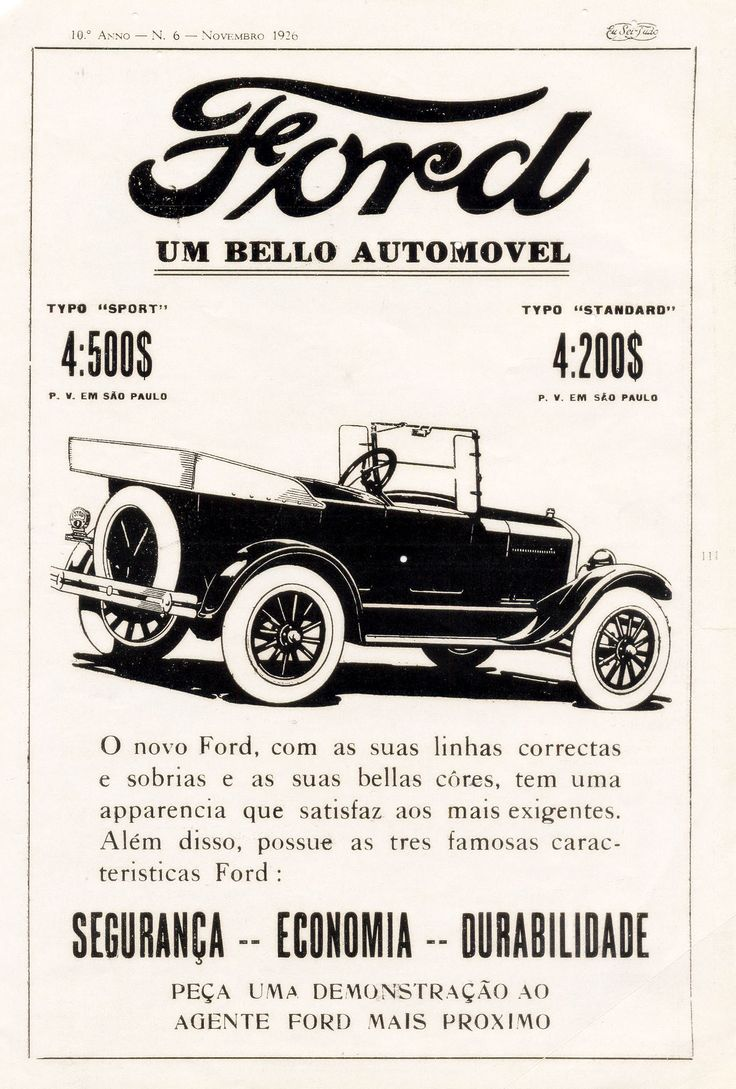 May 31 1927 The Last Ford Model T Rolls Off Assembly Line After A Production Run Of 15007003 Vehicles
