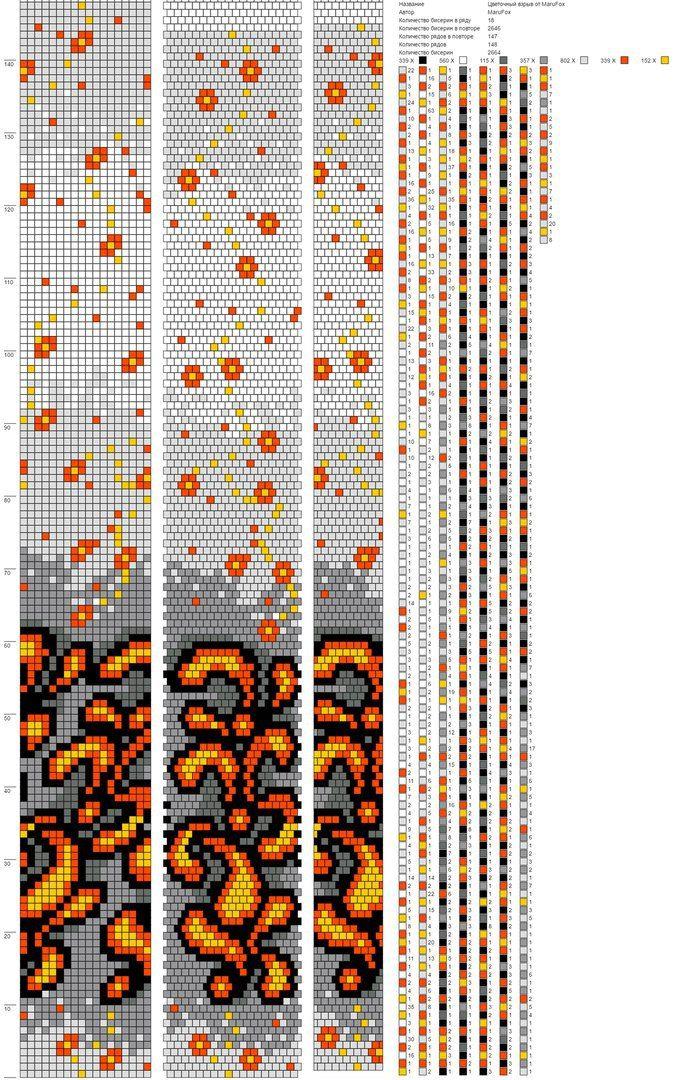 54osAm9796k.jpg (685×1080)