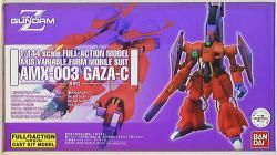 バンダイ フルアクションモデル ガザC 機動戦士Zガンダム 1/144