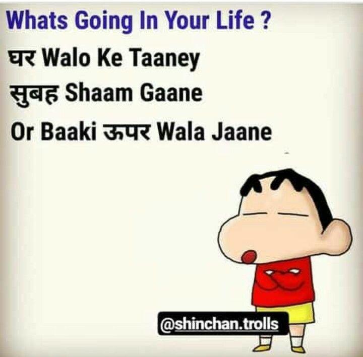 Shinchian Sab Janta H Mere Bare Me Fun Quotes Funny Funny Attitude Quotes Friendship Quotes Funny