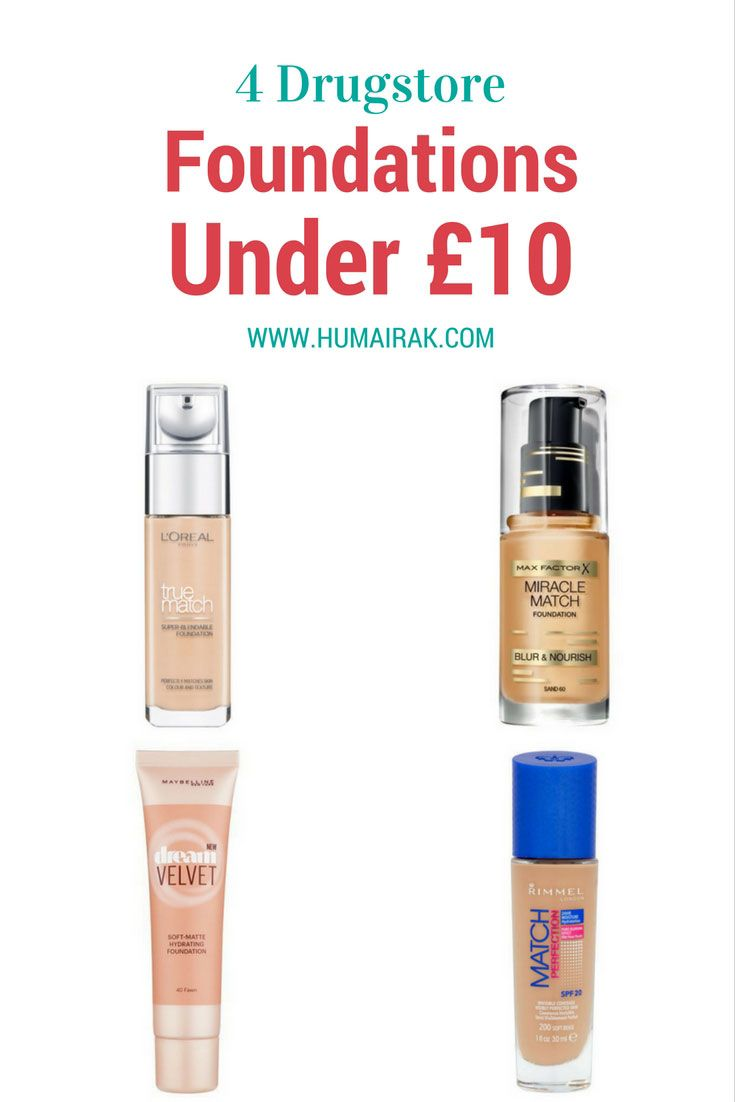 4 Drugstore Foundations Under £10 that cater to a variety of skin tones. Foundation doesn't have to break the bank, and should be inclusive. With these budget foundations under £10, you're sure to find a good match. | Humairak.com