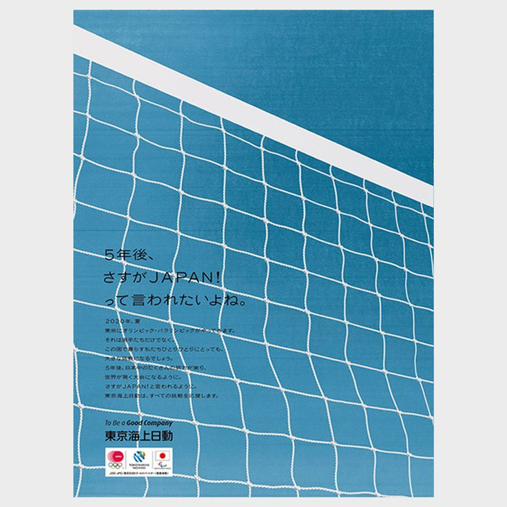 Poster of the Week - Vormplatform
