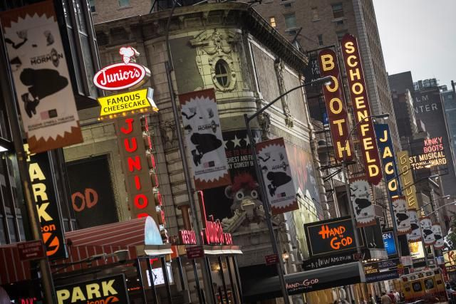 For last minute Broadway savings, rush and standing room only tickets can't be beat! Find out how to get tickets for various shows and save big!