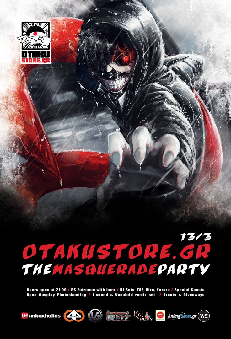 - Doors open at: 21:00 - DJ Sets: Hiro, Kerara & TAF - Open Cosplay, με δωράκια για όλους τους cosplayers! - Είσοδος: 5,00€ (με μπύρα ή αναψυκτικό) - More to be announced!  Special Thanks: Unboxholics Void Gaming C4 Martiou AngryNerd.gr Cosplayers//GR Koi Play Otaku News WE  See you there!