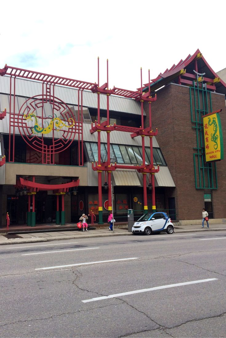 Dragon City Mall is located on the corner of 4th Avenue and Centre Street SE in the heart of Chinatown. Boasting three floors with a variety of shops, eateries and services.
