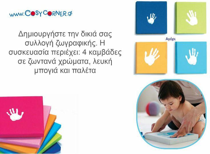 Φτιάξτε αποτυπώματα του μωρού σας η ακόμα καλύτερα…. όλης της οικογένειας! http://www.cosycorner.gr/el/category/δώρα-για-νέους-γονείς/αποτυπώματα-σε-καμβά-σετ-4-τμχ-αγόρι/