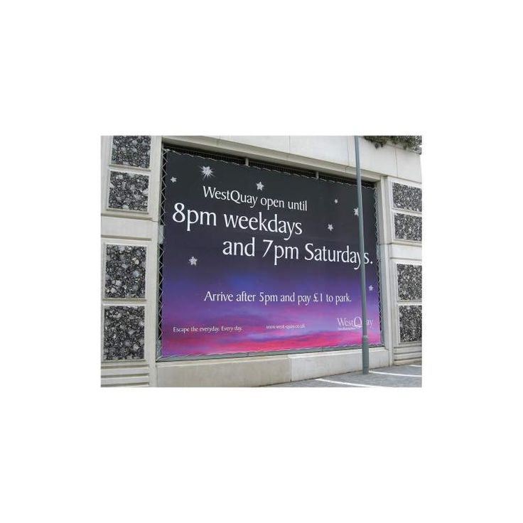 Outdoor PVC printed banners - your design - printed in UK
