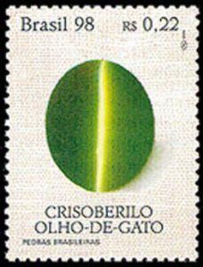 Sello: Crisoberilo (Brasil) (Brazilian Gemstones) Mi:BR 2806,Yt:BR 2376,RHM:BR C-2070