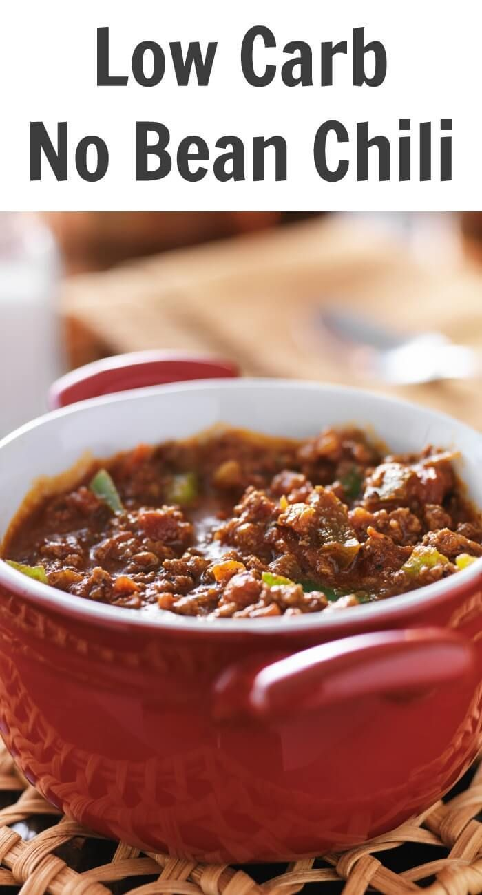 My husband doesn't eat beans on his low carb diet, but he loves chili, so I developed this simple recipe Low Carb No Bean Chili Recipe #LowCarb #LowCarbChili #Chili