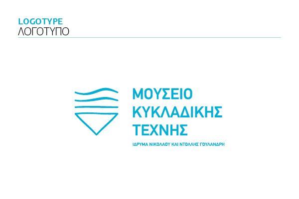 Museum of Cycladic Art | Μουσείο Κυκλαδικής Τέχνης on Behance