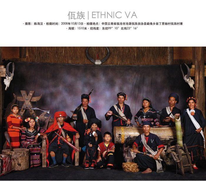 China's56 ethnic minority groups - ethnic Va